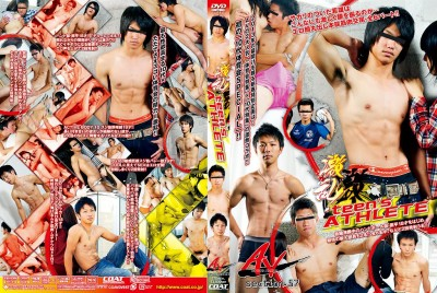 [COAT] ANOTHER VERSION AV57 – SUPER PROMISCUOUS! TEEN'S ATHLETE (激乱! TEEN'S ATHLETE) [HD720p]