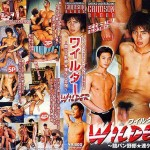 [CHEEKS CRIMSON BLOOD] WILDER 1 (ワイルダー 1)