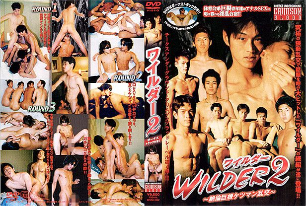 [CHEEKS CRIMSON BLOOD] WILDER 2 (ワイルダー 2)