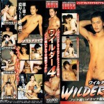 [CHEEKS CRIMSON BLOOD] WILDER 4 (ワイルダー 4)