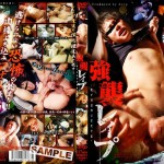 [KO deep] ASSAULT RAPE (強襲レイプ) [HD720p]