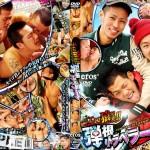 [KO eros] EROTIC MONKEY BOYS!! COCK-SHOOTING TRAVELLERS (エロ猿男児!! 弾根トラベラー)