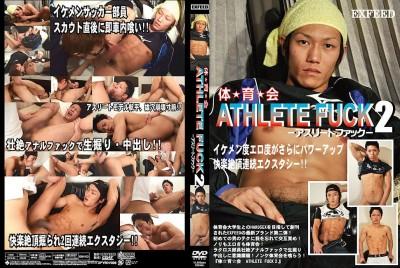 [COAT EXFEED] ATHLETE FUCK 2 (体☆育☆会 ATHLETE FUCK 2)