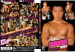 [GET FILM] SUPER JET! – STRAIGHT MACHO KENTA'S EROTIC PURIKETSU DEVELOPMENT!! (超噴射! ノンケマッチョ・健太のエロプリケツ開発!!)