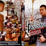 [GET FILM] VIRTUAL PARADISE – KENTA – TRAVELS TO NIKKO VS KINUGAWA (日光・鬼怒川、イキまくりの旅)