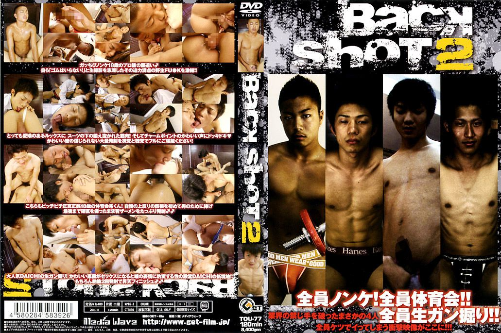 [GET FILM] BACK SHOT 2 [HD720p]