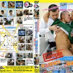 [GET FILM] SEX IN A CONVENIENCE STORE (やれるコンビニ チンコマートは今日も営業中!!)