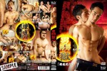 [G@MES wild] MEN'S HELL 9 – BAD ASSES AND HOLES (男獄 九の巻 – 壊感尻穴) [HD1080p]