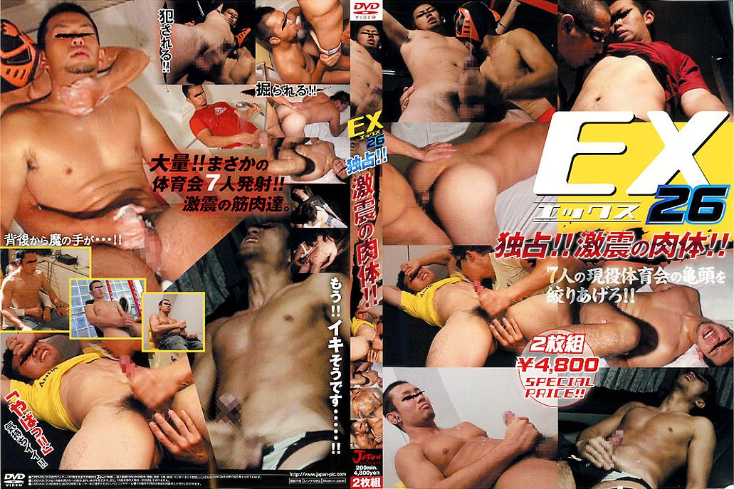 [JAPAN PICTURES] EX 26 – EXCLUSIVE!! SEISMIC BODIES!!