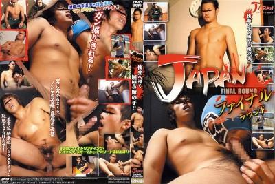 [JAPAN PICTURES] JAPAN FINAL ROUND (JAPAN ファイナルラウンド 快楽へ導く屈辱の魔の手!!)