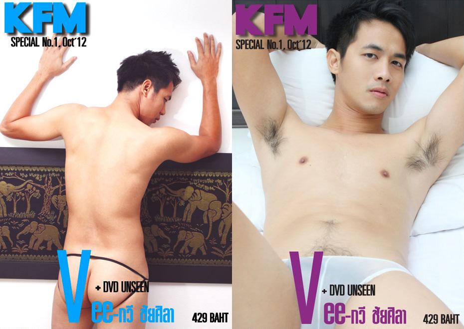[THAI] KFM SPECIAL 1 – VEE