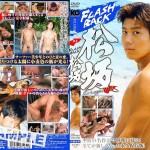 [KO] KO LEGEND 04 – FLASH BACK – MATSUZAKA (松坂)