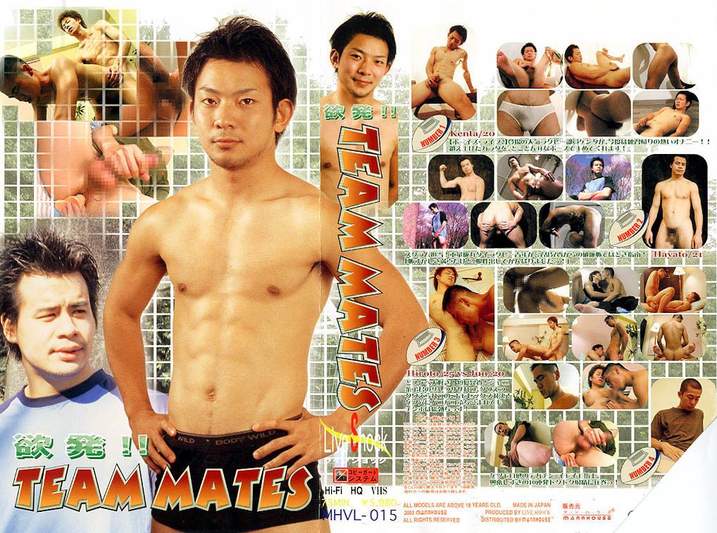 [LIVE SHOCK] GET SET! TEAM MATES (欲発! TEAM MATES)