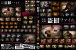 [KO MANIA CLUB] COMPLETE AUTHENTIC SPY CAM FILE 1 (完全実録盗撮ファイル1)