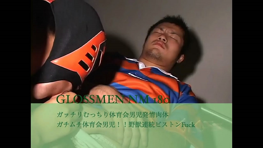 [JAPAN PICTURES] GLOSSMEN NM180 [HD720p]