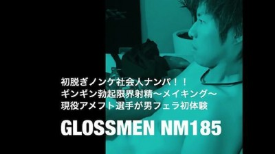 [JAPAN PICTURES] GLOSSMEN NM185 [HD720p]
