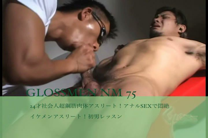 [JAPAN PICTURES] GLOSSMEN NM075 [HD720p]