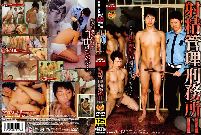 [NEW SEXUAL] THE EJACULATION-CONTROLLED JAIL 2 (射精管理刑務所 2)