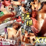 [KO SECRET FILM] XTC 3 – HANDSOME YOUTH'S BIG COCKS EATEN (美少年巨根喰い)