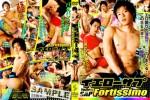 [KO SURPRISE!] YELLOW SAP FORTISSIMO (イエローサプ FORTISSIMO)