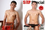 [THAI] STEP SPECIAL vol. 5 no. 28 APRIL 2015: CONDOM 7 – NON – 2 FIN