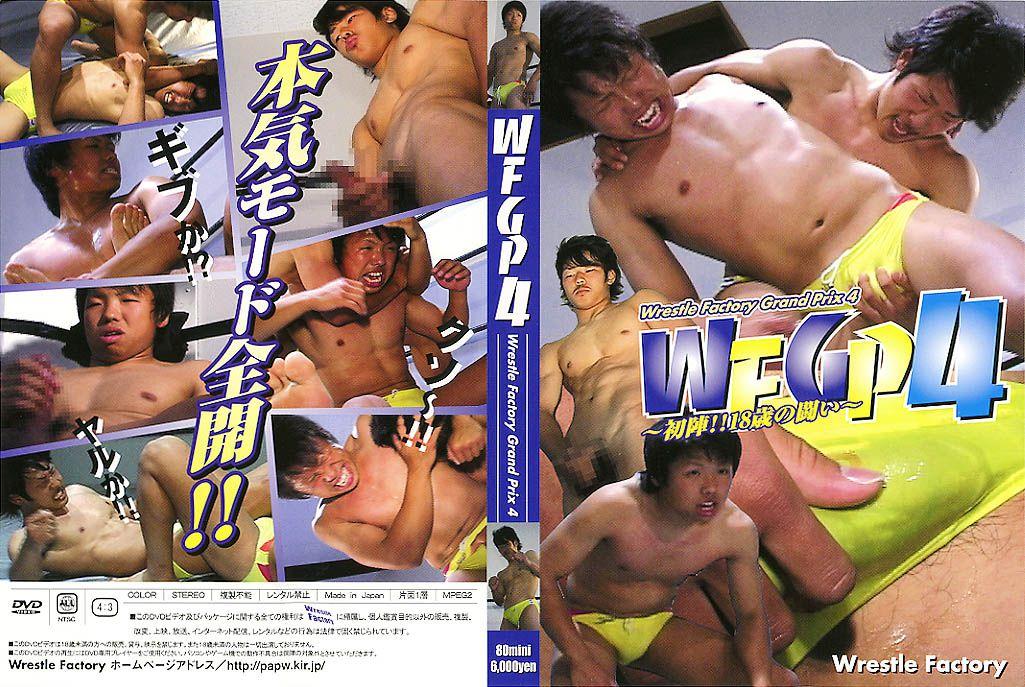 [WRESTLE FACTORY] WFGP 4 ~初陣!!18歳の闘い~