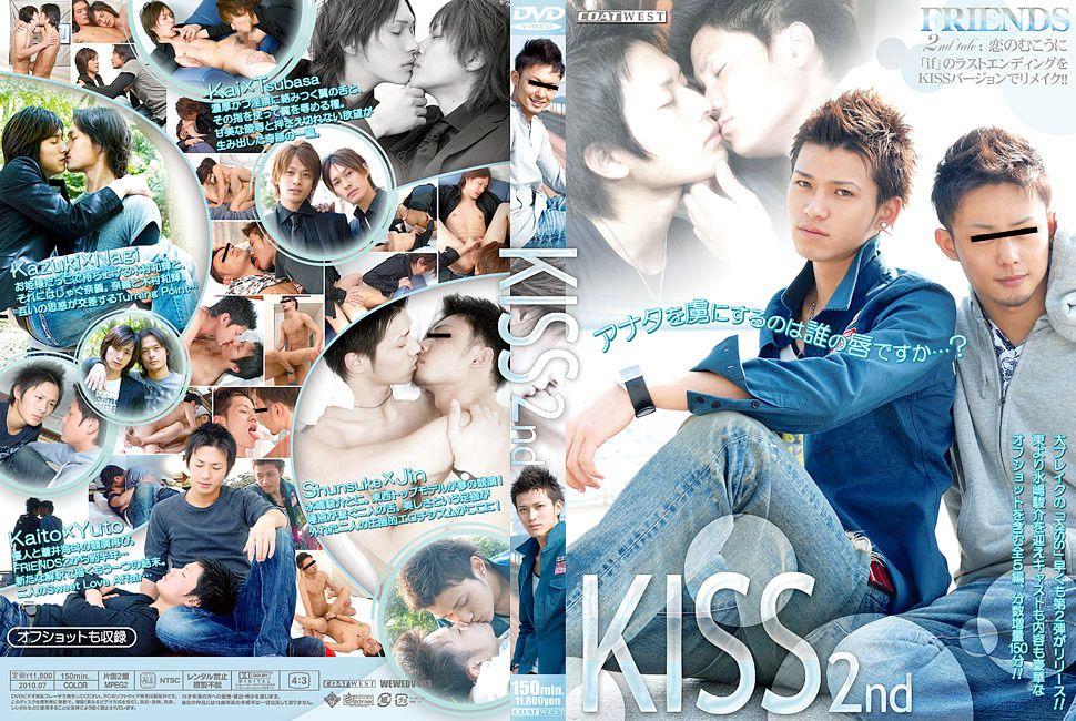 [COAT WEST] KISS 2nd