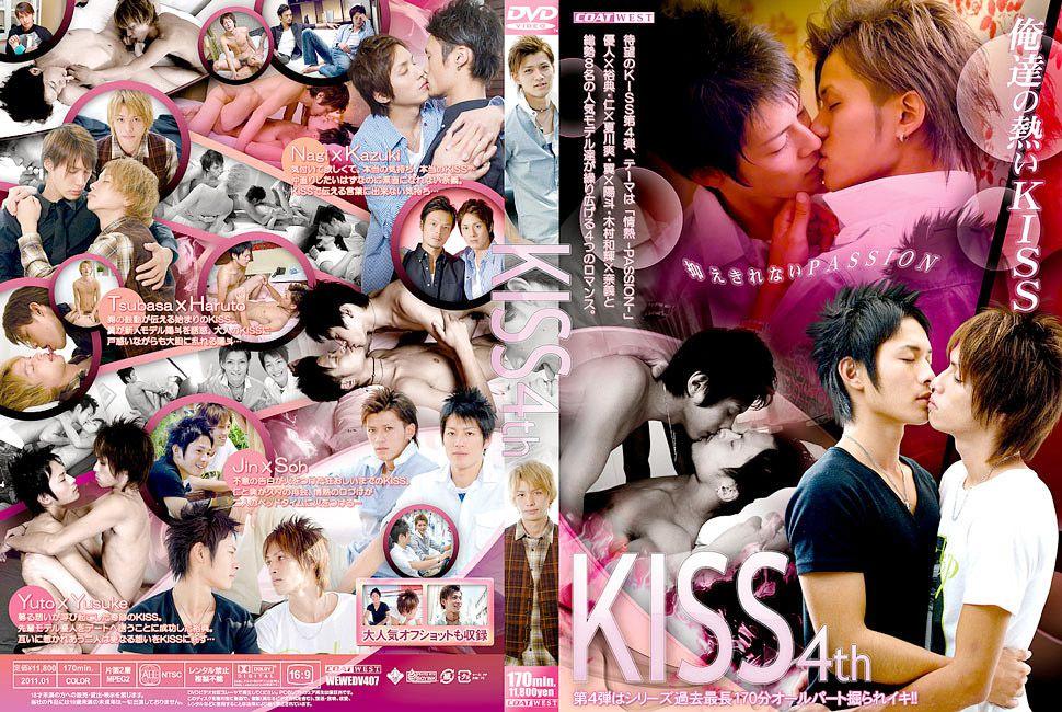 [COAT WEST] KISS 4rd
