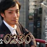 [H0230] ona0129 – 服部英明 27歳 172cm 60kg サラリーマン (HIDEAKI HATTORI)