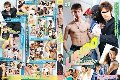 [COAT] ANOTHER VERSION AV47 – BOYS' LIBIDO (抑えきれない性衝動↑)