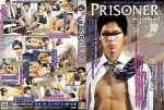 [COAT] PRISONER RYOHEI