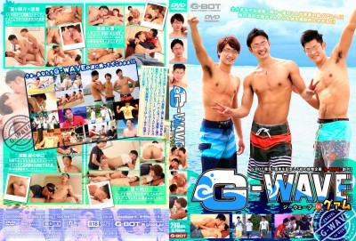 [G-BOT] G-WAVE IN GUAM (G-WAVE IN グアム)