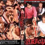 [GET FILM] GET-STYLE 16