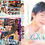 [KO SUPER STAR] LAST SMILE – 専用特典付プレミアムセット