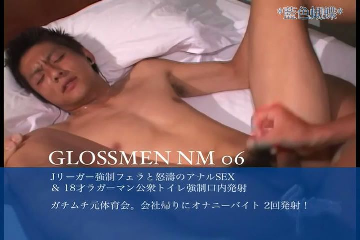 [JAPAN PICTURES] GLOSSMEN NM06 – Jリーガー/18才ラガーマン