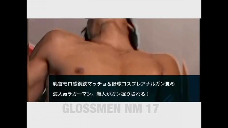 [JAPAN PICTURES] GLOSSMEN NM17 – 乳首モロ感鋼鉄マッチョ/海人VSラガーマン [HD720p]
