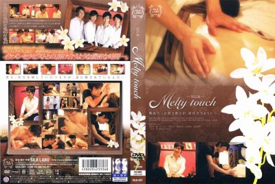 [SILK LABO] MELTY TOUCH [HD720p]