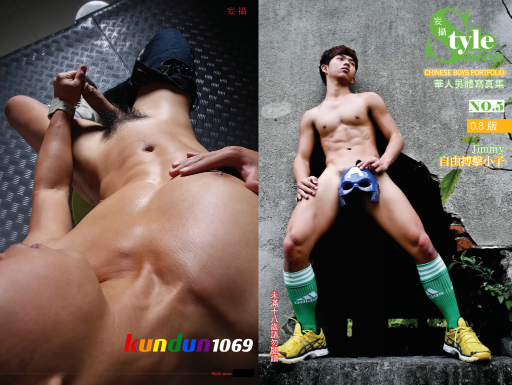 [PHOTO SET] STYLE MEN 05 – JIMMY