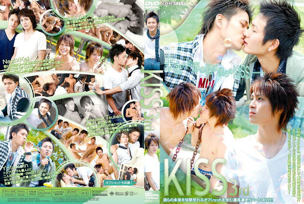 [COAT WEST] KISS 3rd