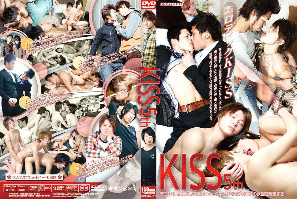 [COAT WEST] KISS 5th