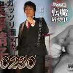[H0230] ona0455 – HIROYASU KOMADA (駒田 博康)