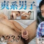 [H0230] ona0494 – KIYOSHI HIGASHINO (東野 清)