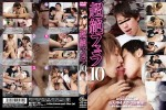[GET FILM] TRANSCENDENT FELLATIO 10 (超絶フェラ 10)