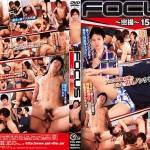 [GET FILM] FOCUS – REAL SECRET CAM 15 (FOCUS ~生密撮~ 15)