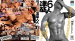 [G@MES wild] BIG MUSCLES GUY 6 – RIGID BODY FEEL (凄筋人 6 『剛体FEEL』)
