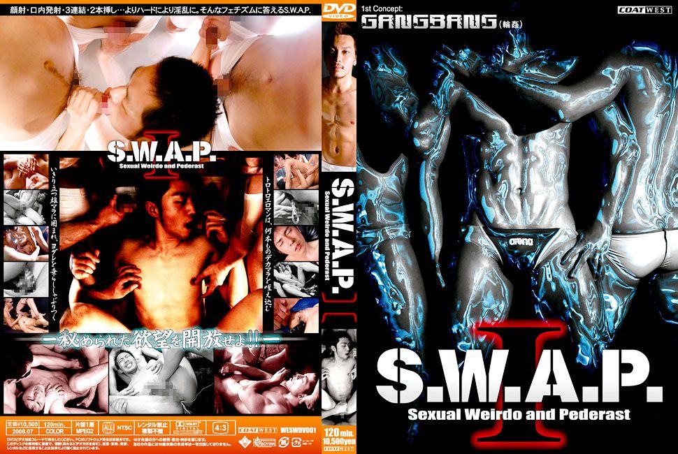 [COAT WEST] S.W.A.P. SEXUAL WEIRDO AND PEDERAST I