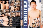 [EXFEED] ATHLETE FUCK 5 (体☆育☆会 ATHLETE FUCK 5) [HD720p]