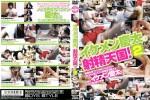 [BOYS STYLE] TWINK KENTA'S CUM PARADISE! 2 (イケメン慶太の射精天国! 2) [HD720p]
