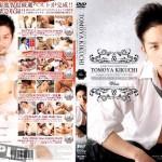 [KO BEAST] TOMOYA KIKUCHI LIMITED EDITION – WHITE [HD720p]