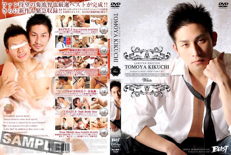 [KO BEAST] TOMOYA KIKUCHI LIMITED EDITION – WHITE [HD720p]